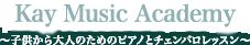 Kay Music Academy