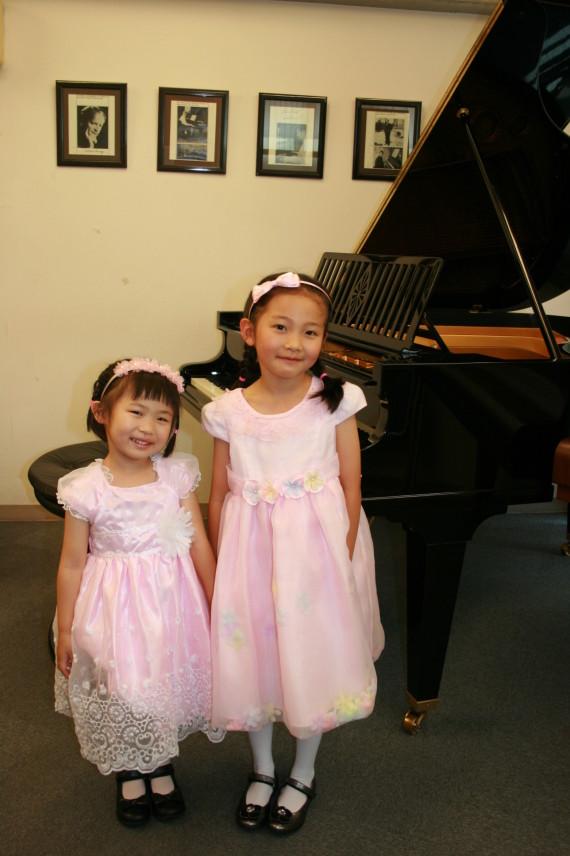 piano concert 020