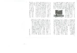 イメージ (40)